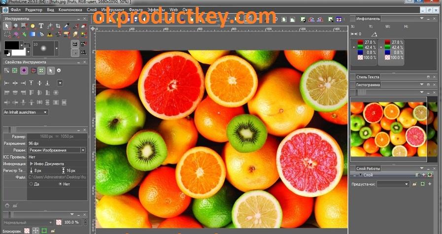 PhotoLine 21.50 Crack + Product Key Free Download { Latest }